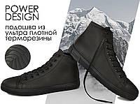 """Мужские кеды кроссовки  демисезонные """"Power Design New"""" натуральная кожа"""
