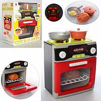 Бытовая техника XS-14067  плита, 19,5см, посуда, продукты,зв,свет