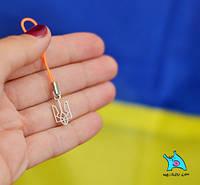 """Брелок для мобильного """"Герб Украины"""". Оранжевый шнурок"""