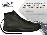 """Мужские кеды кроссовки  демисезонные """"Power Design New"""" натуральная кожа, фото 1"""