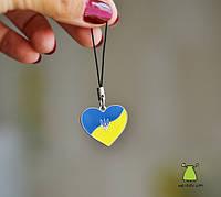 """Брелок для ключей """"Сердце Украины с гербом"""". Серебро"""