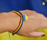 """Браслет """"Сердце Украины"""". Кожзам. Желто голубой"""