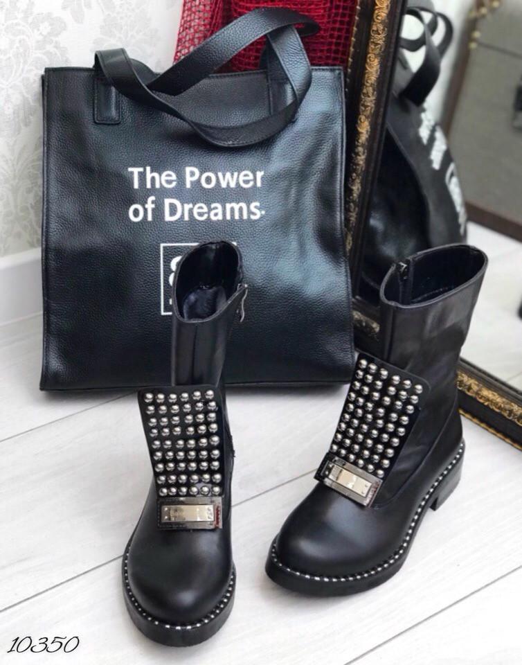Ботинки зима Balenci@ga чёрная кожа (Турция). 39 размеры
