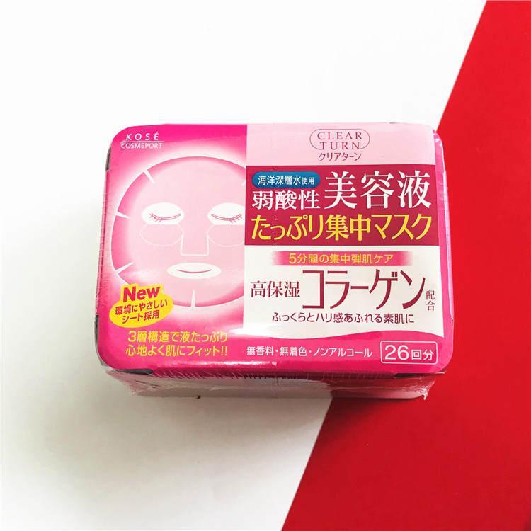 Tablete za kosu kožu i nokte