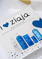 Ziaja Набор GdanSkin для сухой и обезвоженной кожи