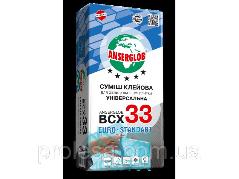 Смесь клеевая для плитки Anserglob ВСХ-33 универсальная (25кг)