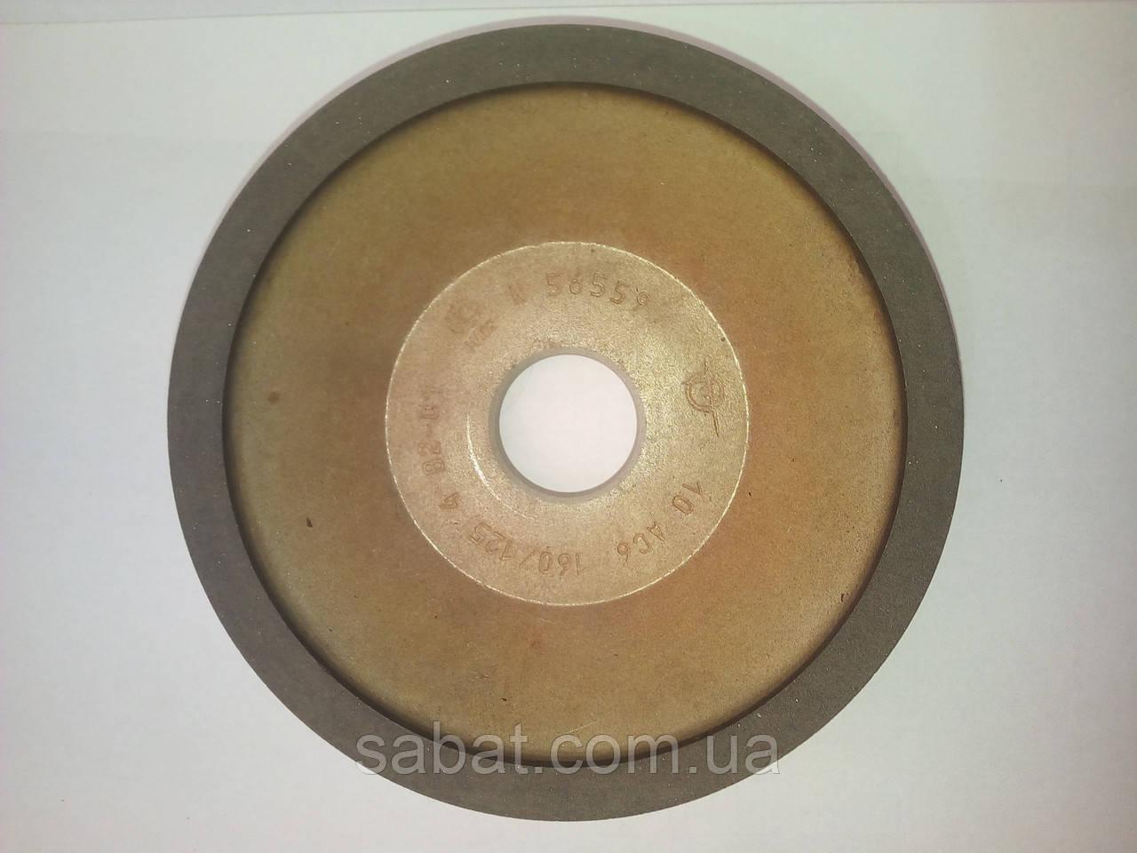 Круг алмазный чашка АЧК12А2-45 125х10х3х40х32 50% В2-01, фото 1