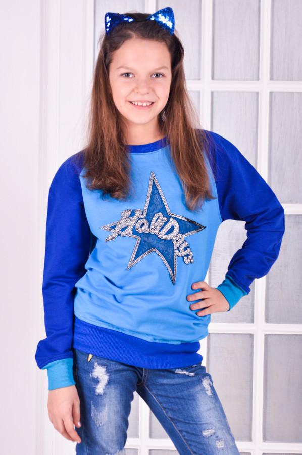 """Свитшот для девочки голубой  """"Holi Days"""" от 6 до 10 лет ( 116; 122;128;134;140)"""
