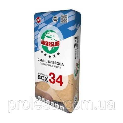 Смесь клеевая для керамогранита Anserglob ВСХ-34 (25кг)