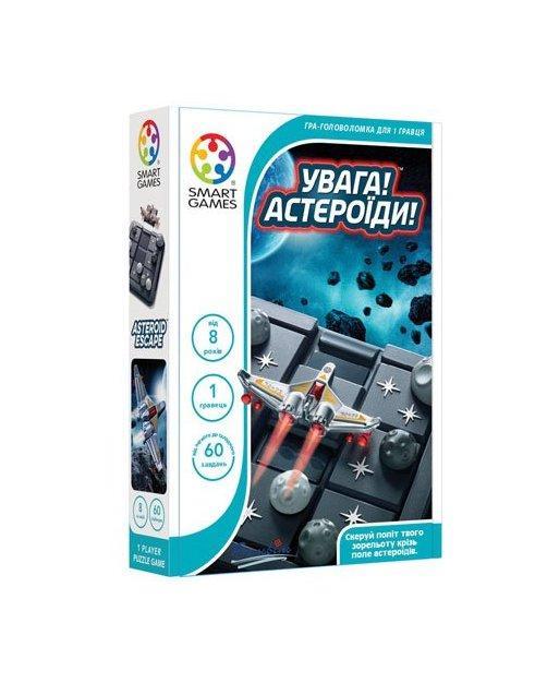 """Настольная игра головоломка Внимание! Астероиды TM """"Smart games"""" (SG 426 UKR)"""