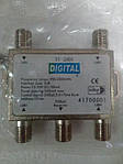 Diseqc Digital Box DT-2000