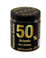 Корм для Дискусов. Discusfood Artemia 50% Soft Granulate. Гранулы