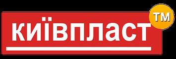 Київпласт