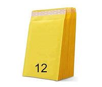 Конверт бандерольный Украинский 120 × 210 - № 12