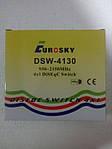 Diseqc Eurosky DSW-4130 (в корпусі)