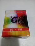 Конвертер Gi-131 Single(кругова поляризація)