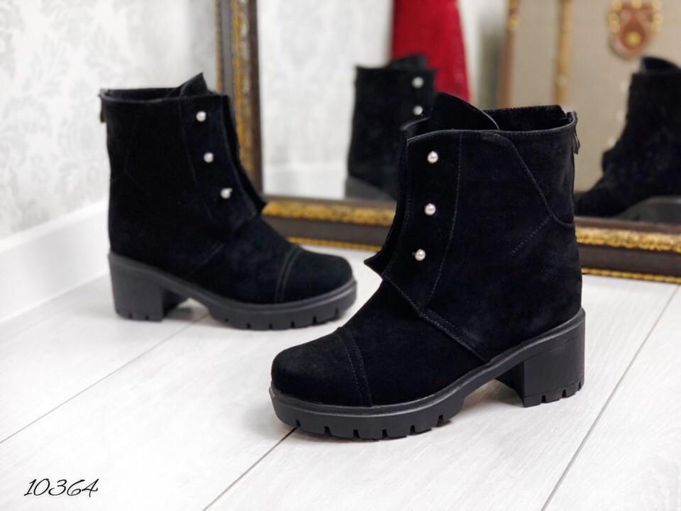 Ботинки зима болты чёрный замш.