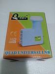 Конвертер Qsat  QK-4 0.2db