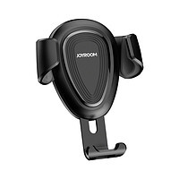 Держатель в авто Joyroom JR-ZS138 универсальный, магнитный, вент. решетка, распорка, Silver RL049470