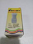 Конвертер EuroSky EHKF-3101A