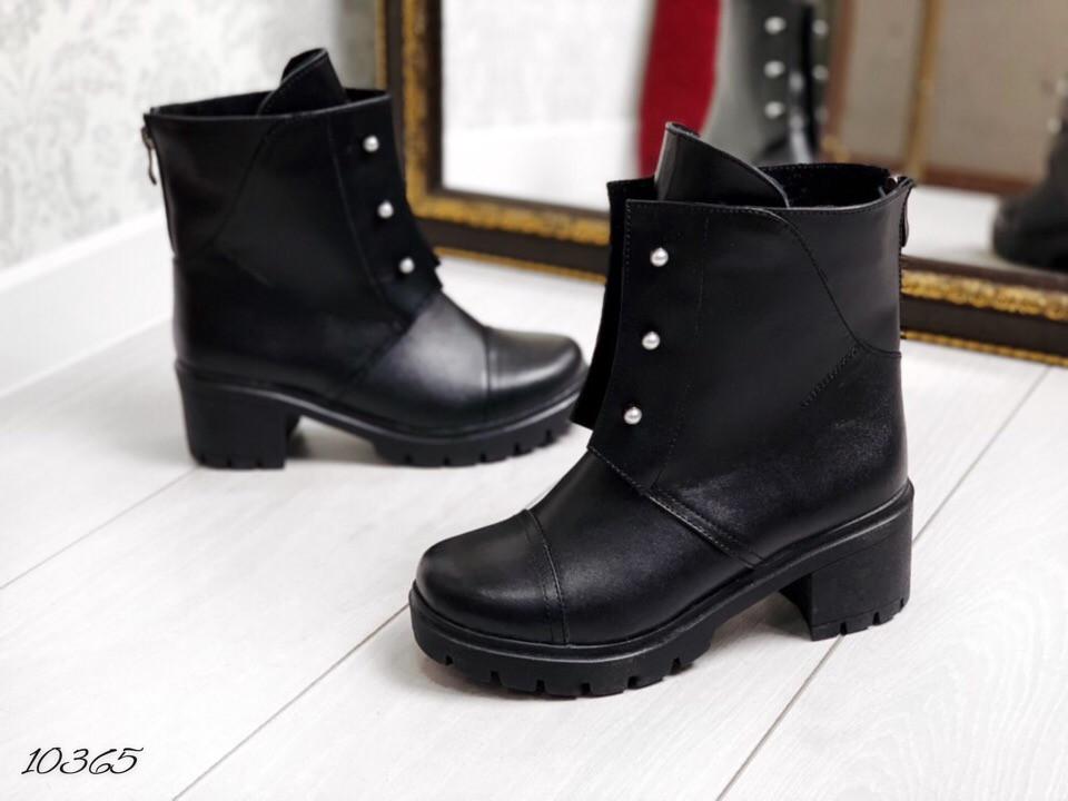 Ботинки зима болты чёрная кожа.