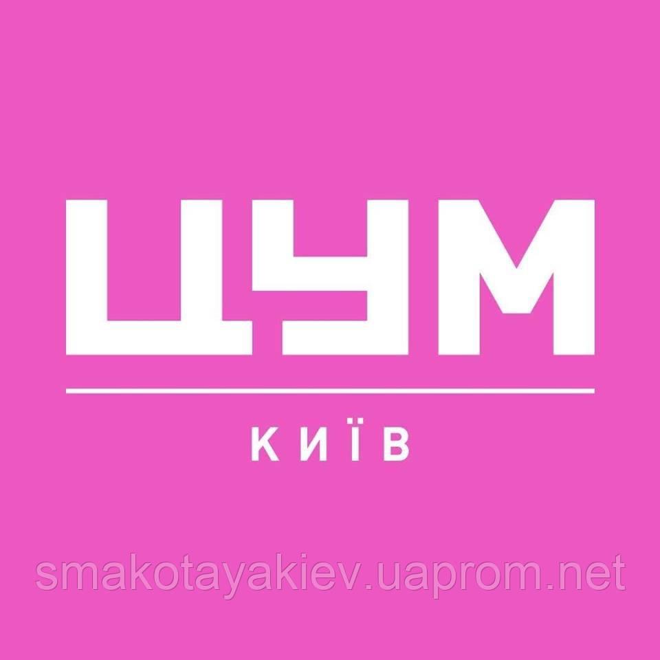 Новогодняя коллекция СмакоТая «со вкусом»  в ЦУМе!
