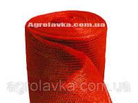 Сетка затеняющая 70% затенения, 6,4м*50м, красная, 85г/кв.м., Украина