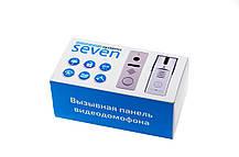 Вызывная панель SEVEN CP-7505 FHD Silver, фото 2