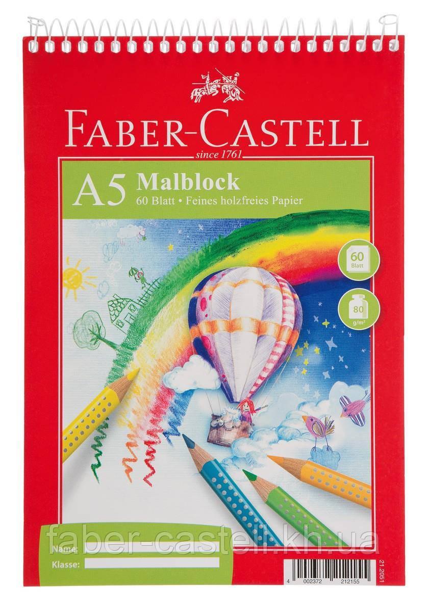Скетчбук / блокнот  Faber-Castell Malblock формат A5 на спирали, 60 листов, плотность 80 г/м2, 212051