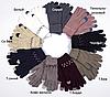 Айфон бусины - женские сенсорные перчатки. Т.коричневые