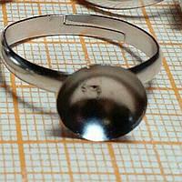 Фурнитура для колец, основы под кольца, чаша