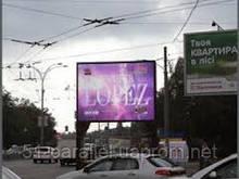 Реклама на Видеобордах