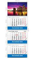 """Квартальный календарь """"Престиж"""" 3 рекламных поля 100 шт"""