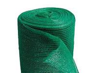 Сетка затеняющая 80% затенения, 1.6м*100м, зелёная, 85г/кв.м., Украина