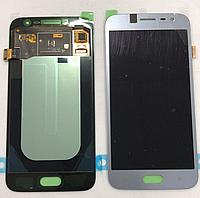 Дисплей Samsung J250 Galaxy J2 2018 з сенсором Silver Срібний оригінал , GH97-21339B