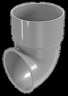 Сливное колено Regenau серое 80 мм