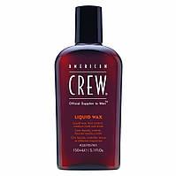 Жидкий воск для волос American Crew Liquid Wax 150 мл