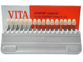 Расцветка VITAPAN (Vita,Вита)