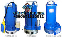 Электронасосы центробежные погружные - Гном 6-10
