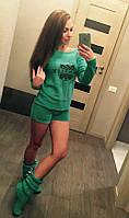 Костюм-піжама + чобітки