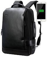 Рюкзак антивор Bopai 751-006631 2в1 с USB портом и отделением для ноутбука, черный, 28л