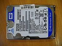 HDD Жесткий диск Western Digital Scorpio Blue 320GB в хорошем состоянии БУ без БЭД