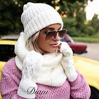 Зимний вязанный комплект шапка-шарф-перчатки