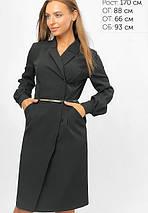Женское платье-пиджак на запах (3301 lp), фото 3