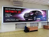 Реклама в аэропорту Борисполь.