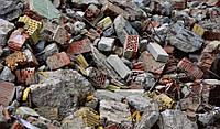 Прием строительного мусора. Бесплатно