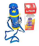 Термос детский с трубочкой A plus 1776 синего цвета ФУТБОЛ с поильником