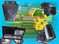 Модернизация токарных станков 16А20, 16К20, 16Б16, 1325, 1В340 и других с похожей конфигурацией, в т.ч. импорт