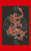 Набор для вышивки крестом Царь драконов Ю 0403