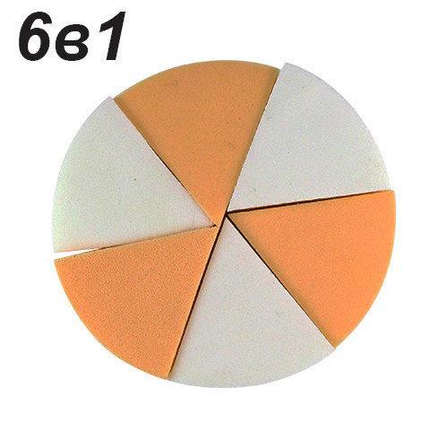 Спонж для макияжа 6в1 QS-211